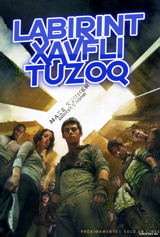 Labirint xavfli tuzoq 1 Uzbek tilida 2014 kino HD