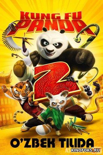 Kung Fu Panda 2 Multfilm Uzbek tilida 2011 HD O'zbek tarjima tas-ix skachat
