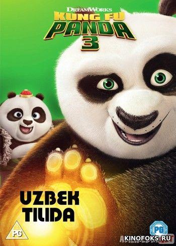 Kung Fu Panda 3 Multfilm Uzbek tilida 2016 HD O'zbek tarjima tas-ix skachat