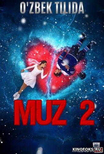 Muz 2 Uzbek tilida 2020 O'zbek tarjima tas-ix skachat