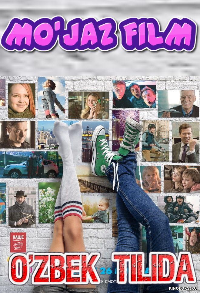 Mo'jaz film / Baxt bu Uzbek tilida 2015 kino HD