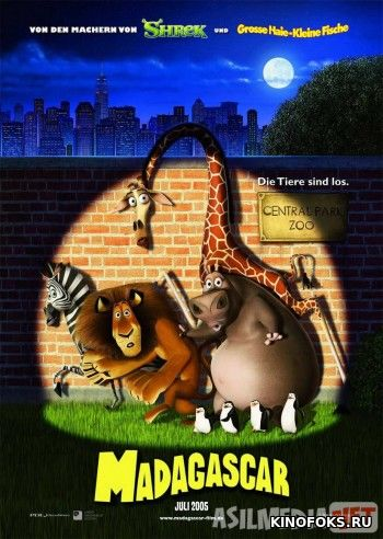 Madagaskar 1 480p Multfilm Uzbek tilida 2005